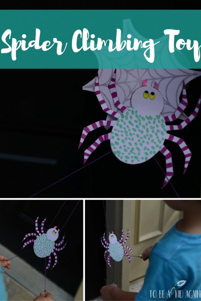 Spider Climbing Toy STEM craft to go along with The Very Busy Spider by Eric Carle