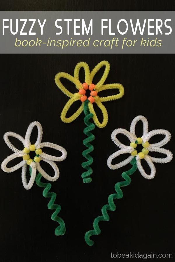 Fuzzy Stem Daisy Flower Craft for Kids
