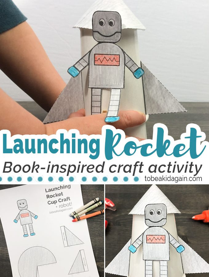 Launching Rocket and Robot Cup Craft + Printable and STEM Activity!